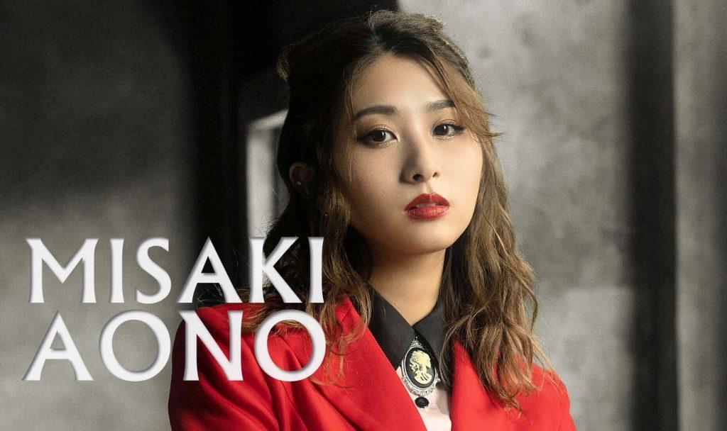 Misaki Aono japanese rockabilly singer